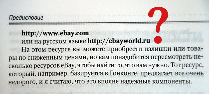 Издательство БХВ-Петербург