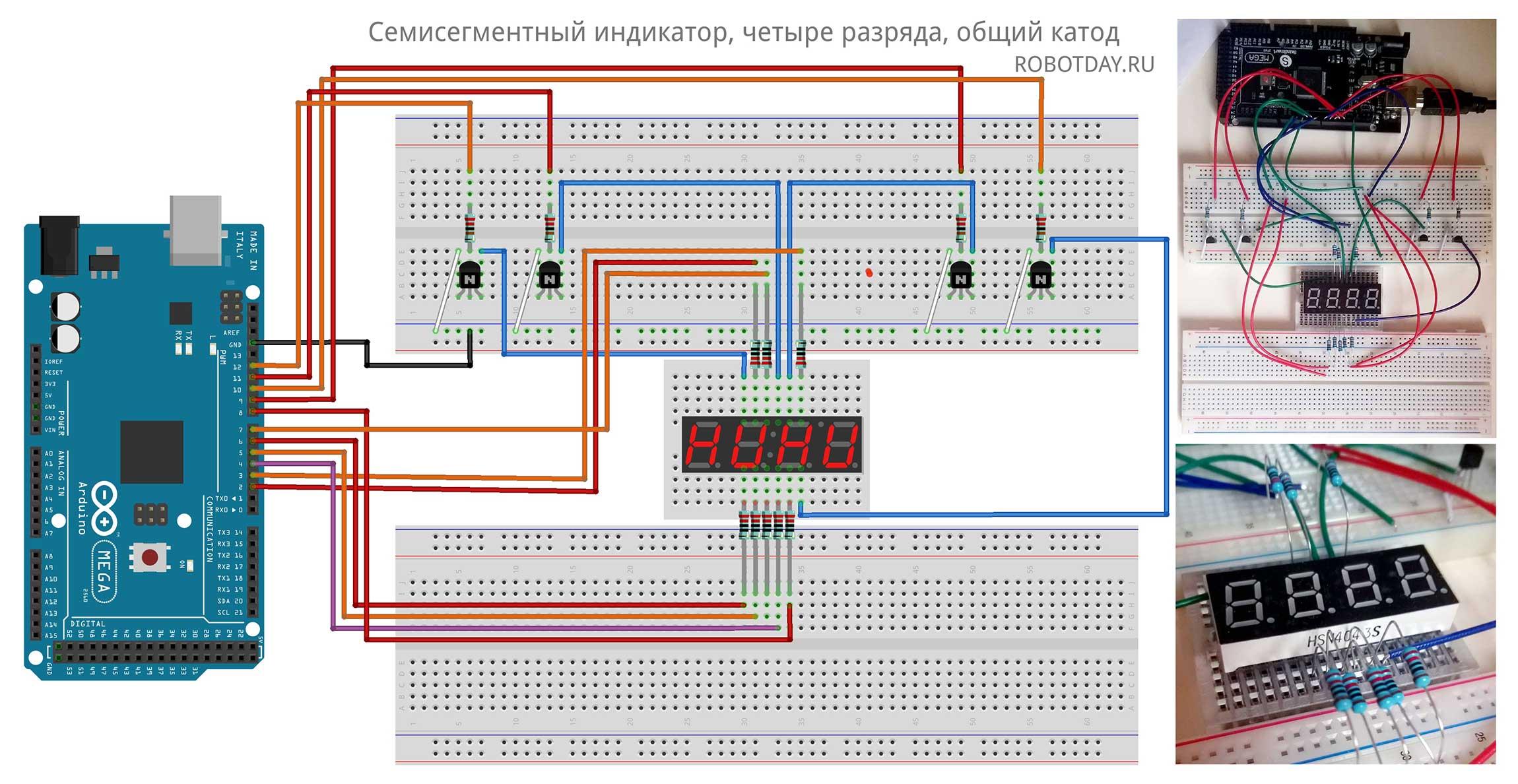 Схема сборки, семисегментный индикатор, четыре разряда