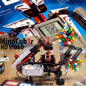 New MindCub3r HD Video!