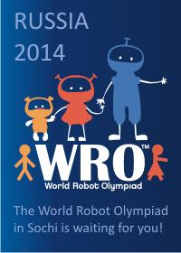 История World Robot Olympiad в России